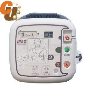 Desfibrilador-IPAD-CU-SP1-CU-Medical-TienDental-equipamiento-sanitario