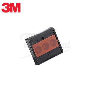 Pocillo-de-Dispensado-Adper-Scotchbond-4-uds-3M-TienDental-material-odontologico